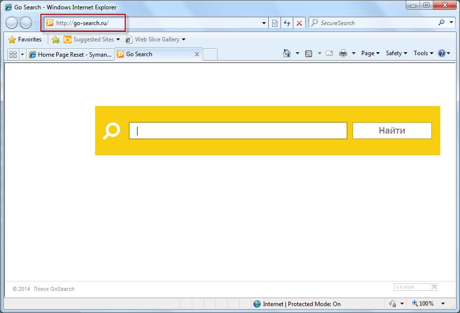Go-search.ru Search Engine Screenshot