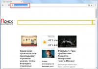 first-news-org-search-bar-screenshot
