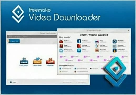 freemaker video downloader to wav